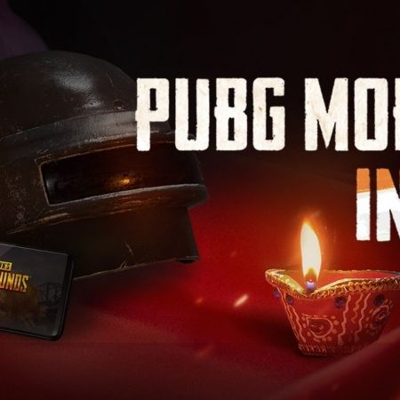 PUBG Mobile India relaunching soon?